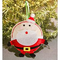 Набор для создания подвесной ёлочной игрушки из фетра 'Шар - Дед Мороз'