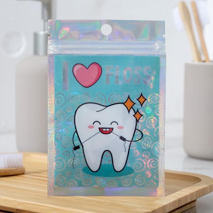 Зубная нить в голографическом пакете I love floss, 30 м., 5 х 4 см - фото 2