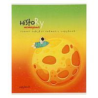 Тетрадь предметная 'Космос', 40 листов в клетку 'История', обложка мелованный картон, ВД-лак, блок офсет