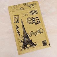 Крафт-конверт с воздушно-пузырьковой плёнкой 'Франция', 18 х 26 см (комплект из 5 шт.)
