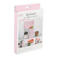 Мебель для куколмалюток 'Кухонный шкафчик', набор для шитья, 15 x 23,2 x 2,2 см