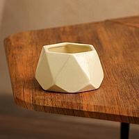 Кашпо 'Оригами', бежевое, керамика, 0.2 л