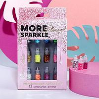 Крупные блёстки для декора ногтей More sparkle, please!, 12 цветов