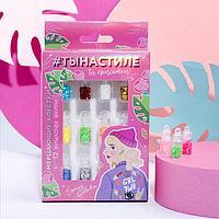 Набор крупных блёсток для декора ногтей 'Ты на стиле', 12 цветов