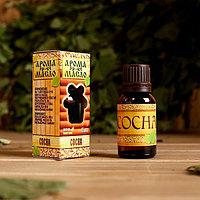 Эфирное аромамасло для бани и сауны 'Сосновое масло' 15мл