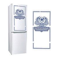 Наклейка для холодильника 'Сберегательный холодильник', 2 листа