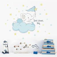 Наклейка пластик интерьерная цветная 'Слонёнок на облаке, ловит звёзды' 25х35 см