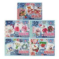 Альбом для рисования А4, 20 листов на скрепке 'Для девочек', обложка мелованный картон, блок 100 г/м2,