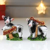 Сувенир полистоун 'Корова пятнистая на лугу с указателем' МИКС 6,5х3х6 см
