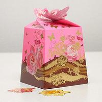 Подарочная коробка 'Торжество' конфетница, сборная, 15 х 10,5 х 8,5 см (комплект из 5 шт.)