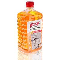 Средство жидкое для мытья поверхностей 'Ника- Универсал' антибактериальное, 1 кг