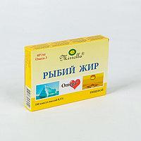 Рыбий жир Mirrolla, 100 капсул по 0,37 г