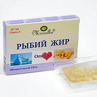 Рыбий жир Mirrolla с витамином E, 100 капсул по 0,37 г