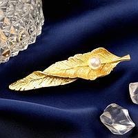 Зажим для волос 'Либерти' листочки бусинка, 7,5 см, золото