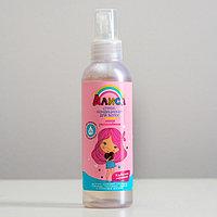 Спрей-кондиционер для волос детский 'Алиса' легкое расчесывание, 140 мл