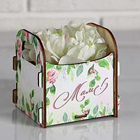 Кашпо деревянное 10.5x10x11 см подарочное Рокси Смит 'Маме. Цветы на белом фоне', коробка