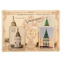 Набор магнитов на открытке 'Красноярск. Было-Стало', 2 шт