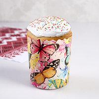 Форма бумажная для кекса, маффинов и кулича 'Бабочки цветные' 70x85 мм (комплект из 20 шт.)