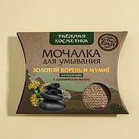 Мочалка для умывания 'С золотым корнем и мумиё', льняная, с органическим мылом