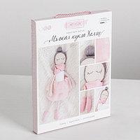 Интерьерная кукла 'Холли', набор для шитья, 18 x 22.5 x 2 см