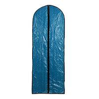 Чехол для одежды 60x160 см, PE, цвет синий прозрачный