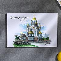 Магнит с иллюстрацией художника 'Екатеринбург. Храм-на-Крови'
