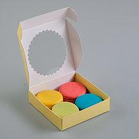 Подарочная коробка сборная с окном, желтый, 11,5 х 11,5 х 3 см (комплект из 5 шт.)