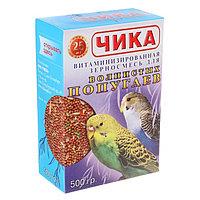 Корм зерновой витаминизированный 'Чика' для волнистых попугаев, 500 г