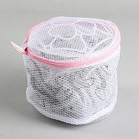 Мешок для стирки белья с диском Доляна, 15x15 см, мелкая сетка, цвет белый