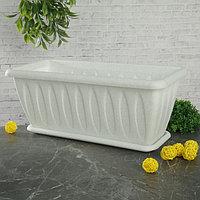 Ящик балконный 'Фелиция', 40 см, цвет мраморный