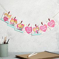 Набор открыток с пожеланиями 'Ты моя любовь', 7 шт