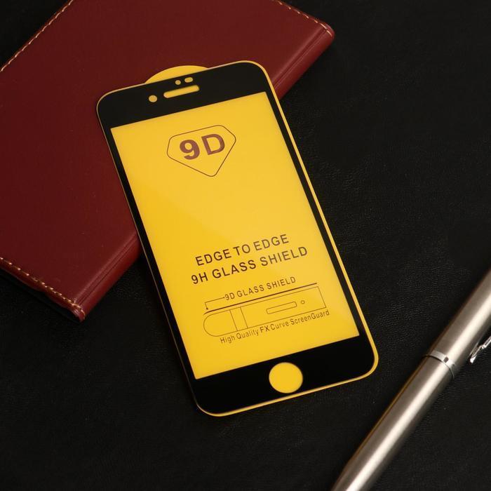 Защитное стекло 9D LuazON для iPhone 7/8/SE2020, полный клей, 0.33 мм, 9Н, чёрное - фото 1