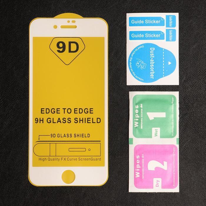 Защитное стекло 9D LuazON для iPhone 7/8/SE2020, полный клей, 0.33 мм, 9Н, белое - фото 2