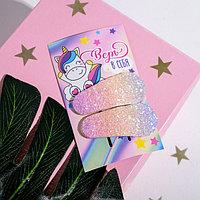 Заколки для волос на открытке 'Единорог' 6,5 х 11 см