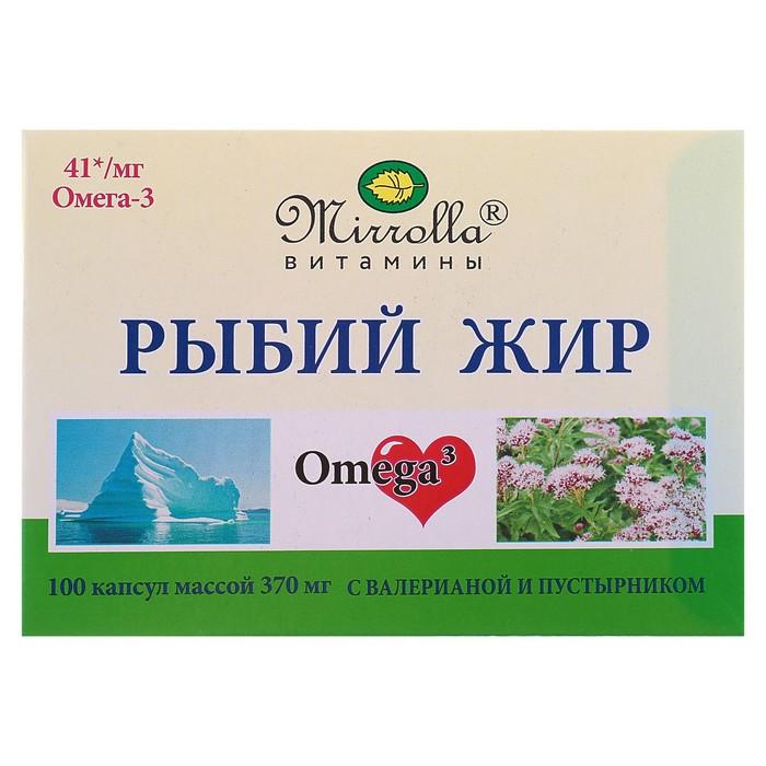 Рыбий жир пищевой Mirrolla с масляным экстрактом валерианы и пустырника, 100 капсул по 0,37 - фото 1