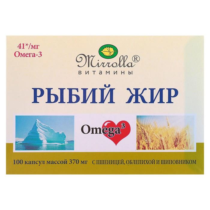 Рыбий жир пищевой Mirrolla с пшеницей, облепихой и шиповником, 100 капсул по 0,37 - фото 1