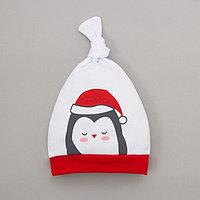 Чепчик (шапочка) Крошка Я 'Новогодний Пингвинчик', белый, р.46