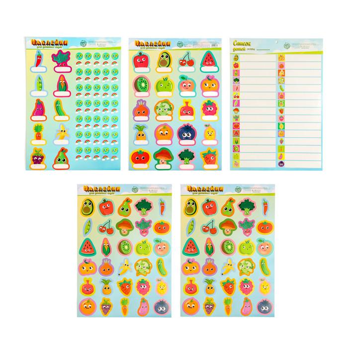 Наклейки для шкафчиков,кроваток и стульчиков ''Овощи и фрукты'', 5 листов, 42 х 29,7 см - фото 1