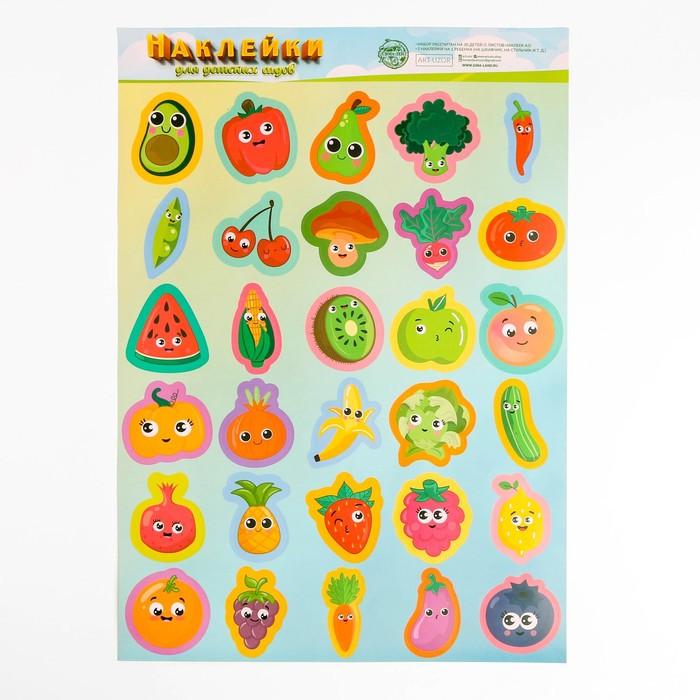Наклейки для шкафчиков,кроваток и стульчиков ''Овощи и фрукты'', 5 листов, 42 х 29,7 см - фото 5
