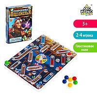 Настольная игра-бродилка на везение 'Сокровища подземелья'