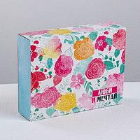 Коробка для сладостей 'Люби и мечтай', 20 x 15 x 5 см (комплект из 10 шт.)
