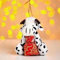 Мягкая игрушка 'Коровка с подарком', на подвесе, цвета МИКС