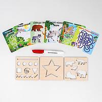 Многоразовые карточки 'Пиши-стирай', путешествие с животными