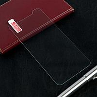 Защитное стекло 2.5D LuazON для iPhone Xr/11, прозрачное, 9Н, 2.5D