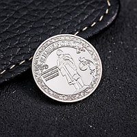 Сувенирная монета 'Кемерово', d 2.2 см