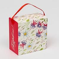 Подарочная коробка сборная, с лентой 'Цветы' ,11 х 11 х 6 см (комплект из 5 шт.)