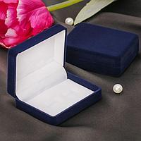 Футляр под серьги/запонки 'Прямоугольник' 8*6*2,5, цвет серо-синий, вставка белая