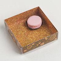 Коробка для кондитерских изделий с PVC-крышкой 'Сладость золота', 12 x 12 x 3,5 см (комплект из 10 шт.)