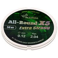 Леска монофильная Allvega All-Round X5, 50 м, 0,12 мм (2,04 кг), прозрачная