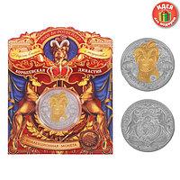 Коллекционная монета 'Лорд Де Ротвейлер'